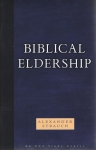 Biblical Eldership Study Course